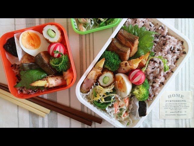 Japanese Bento Lunch Box ??????????????????