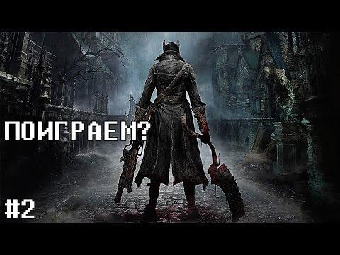 Самая Лучшая игра 2013 Года на ПК
