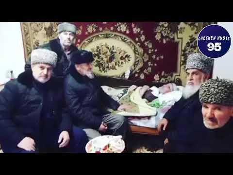 Ильяс Эбиева НОВИНКА НАЗМА☝️ДУЬНЕ ВАЙХ ДУЬСУР ДУ ВЕЖАРИЙ☝️2021