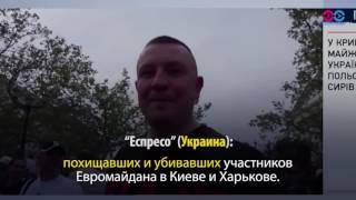 Смотреть видео Убийство на Рублевке в Москве онлайн