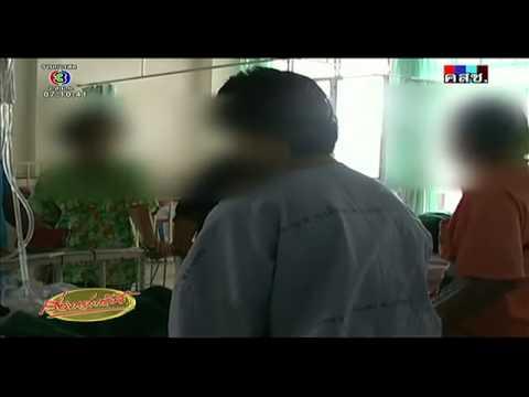 เรื่องเล่าเช้านี้ แม่ร้องคดีไม่คืบ โจ๋ลวงลูกสาววัย 17 ข่มขืน อวัยวะเพศฉีกขาด 5 มิถุนายน 2557