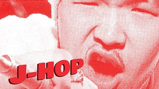 An Intro to JAPANESE HIP-HOP