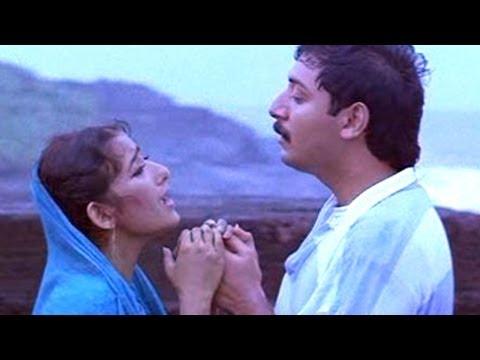 Vurike Chilakaa Video Song - Bombay - Arvind Swamy, Manisha Koirala