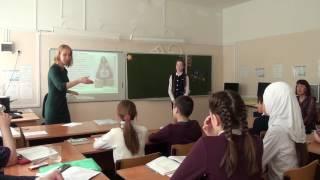 Роль имени прилагательного в устной и письменной речи. Русский язык в 6 классе.