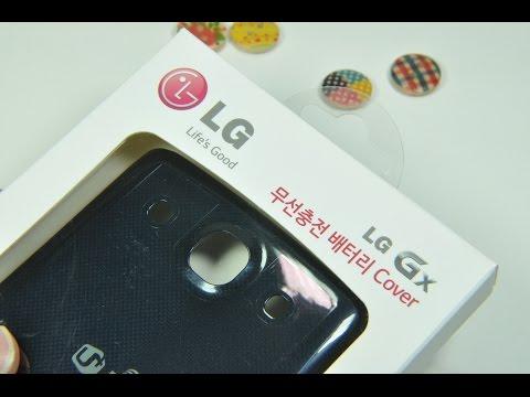 Trên tay Nắp pin LG GX F310 chính hãng - Đồ Chơi Di Động .com