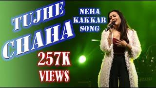 Tujhe Chaha Rab Se Bhi Zyada By Neha Kakkar || Mahi Ve