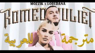 Mozzik x Loredana Romeo & Juliet روميو و جولليت مترجمة