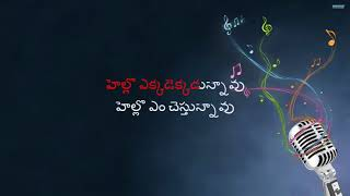 Hello Title Telugu Karaoke Song With Telugu Lyrics II HELLO