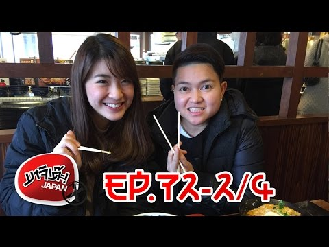 EP.72 - AOMORI (PART1) Part 2/4