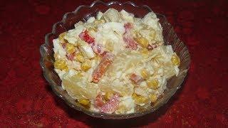 Салат с курицей и ананасами. Еще один очень вкусный рецепт.
