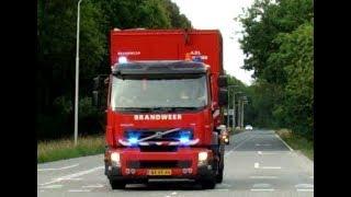 (3x Versnelller) P1 HA Oss onderweg naar een grote brand in Sint Michielsgestel