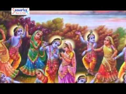 Mere Shyam Ye Bata Tu (Superhit Krishna Bhajan) By Shantidoot Shri Devkinandan