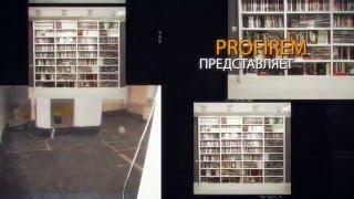 Комплексный ремонт квартир под ключ в Киеве(На видео некоторые наши работы в новостройках Киева, где был выполнен комплексный ремонт квартиры. Выполня..., 2016-04-14T10:13:23.000Z)
