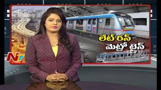 L&T Vs TRS Government over Hyderabad Metro Project || Special Focus || NTV