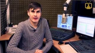 Как стать радиоведущим. Интервью с Дмитрием Черниковым