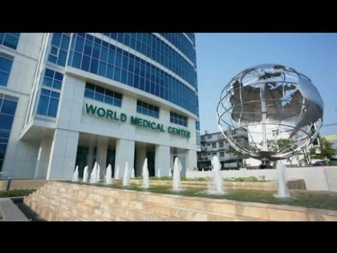 world medical Hospital (WMC) โรงพยาบาลเวิลด์เมดิคอล