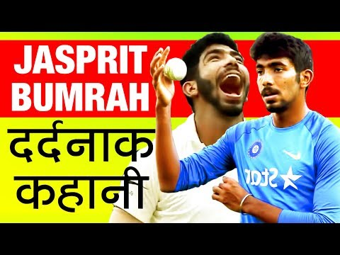 बल्लेबाजों का दुश्मन 👹 Jasprit Bumrah 🏏 Story in Hindi | Biography | Bowling | Indian Cricket Team