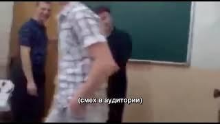 Дима пришёл