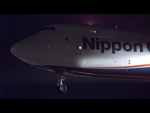 Nippon Cargo Airlines Being 747-8F JA16KZ Landing at NRT 34L