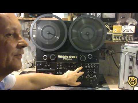 Идель 001-1 СТЕРЕО- глобальный советский магнитофон-приставка