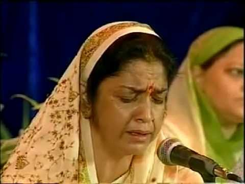 श्रीरामशरणम् भजन : तेरे नाम जपन दा वेला - Shree Ram Sharnam Bhajan : Tere Naam Japann Da Wela