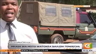 Mkasa wa moto watokea shuleni Tengecha
