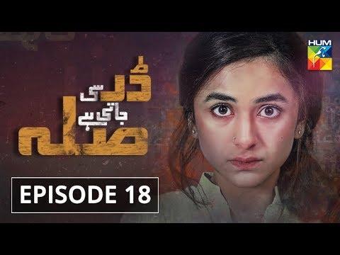 Dar Si Jati Hai Sila Episode #18 HUM TV Drama