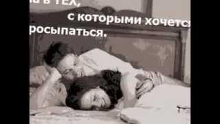 Александр Широков - Я тебя люблю ( Колыбельная для любимой)