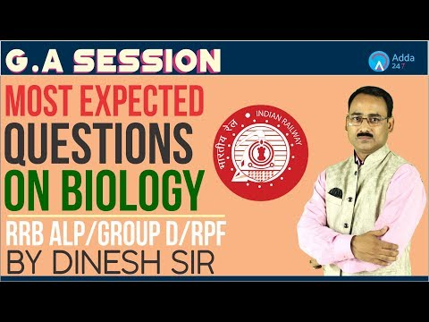RRB ALP/RPF/GROUP D | Most Expected Questions On Biology | General Awareness | Dinesh Sir | 7 P.M