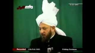 Friday Sermon 15 February 1985.