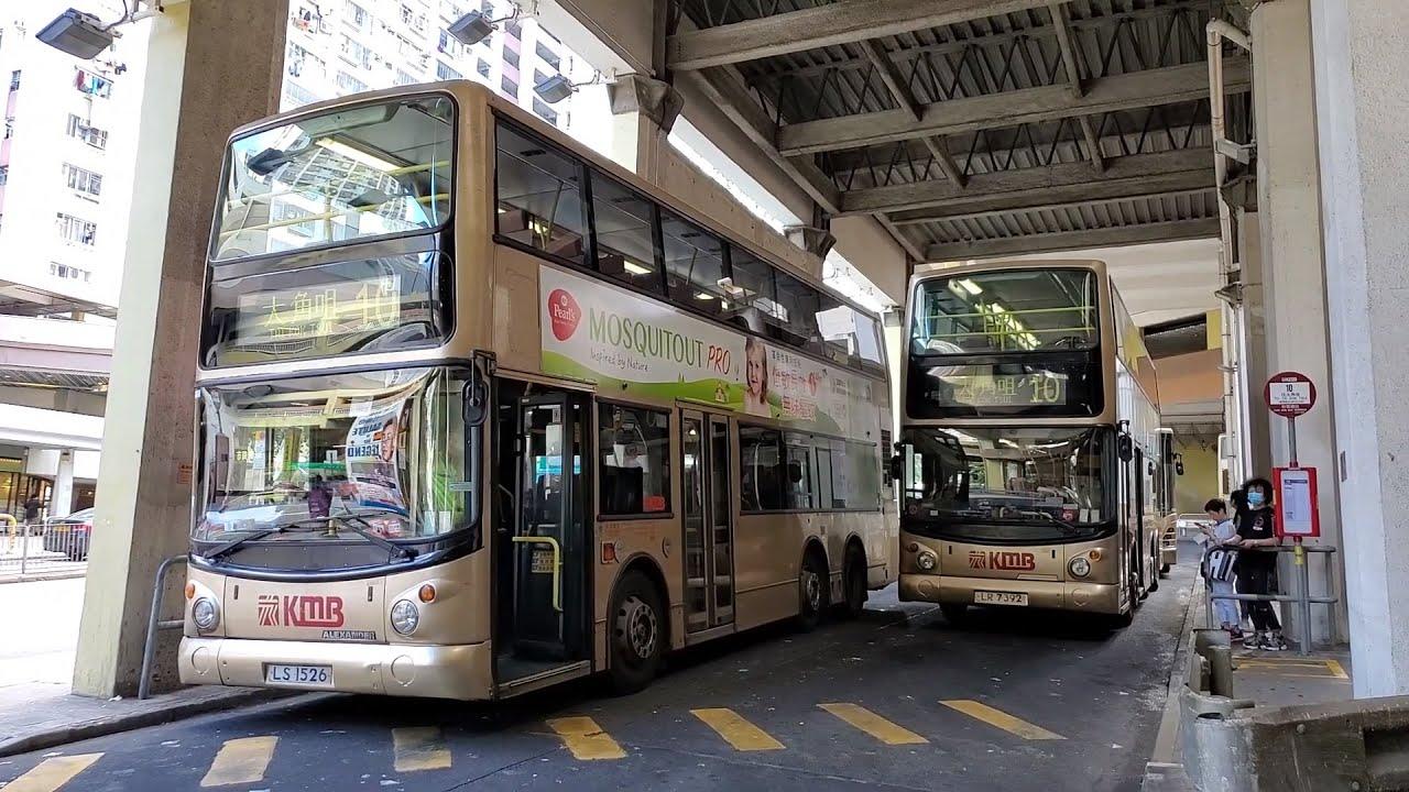 Hong Kong Bus KMB ASV90 @ 10 九龍巴士 Volvo Super Olympian 彩雲 - 大角咀 (循環線) - YouTube