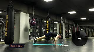5-ти минутная тренировка на все тело