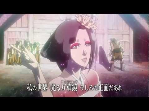 Akiko (Mizuki Nana) - Miyako no Kaze (Aoi Bungaku Series)