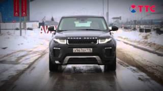 Тест - Драйв Range Rover Evoque