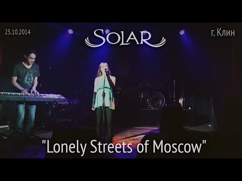 Solar - Lonely Streets of Moscow - Концерт в г. Клин 25.10.2014