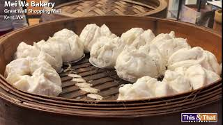 Steamy Hum Bao Anyone?