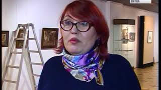 В январе в Вятском художественном музее откроется выставка ''Васнецов в Абрамцево'' (ГТРК Вятка)