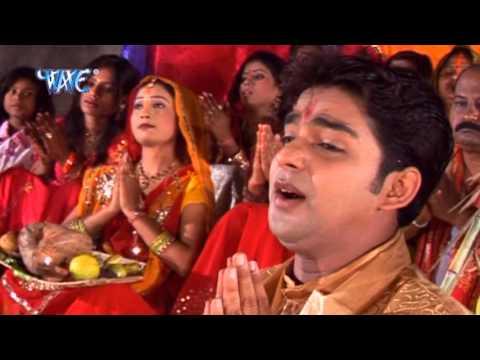 HD  हाथ जोड़ी सूर्यदेव के - Shobhe Ghat Chhathi Mai - Pawan Singh - Bhojpuri Chhath Geet 2015 new