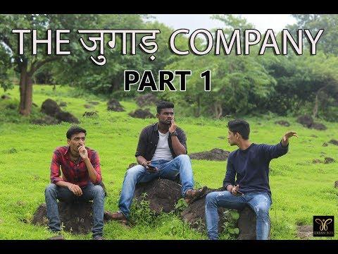 The जुगाड़ Company | Part 1| The Juggad Company | thumbnail