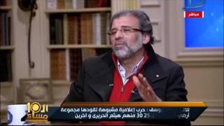 بالفيديو.. خالد يوسف: لم استنجد بالنواب بعد ضبطي بـ