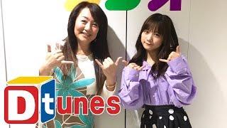 パーソナリティー:稲場愛香(Juice=Juice)※毎月第3土曜日担当 ゲスト...