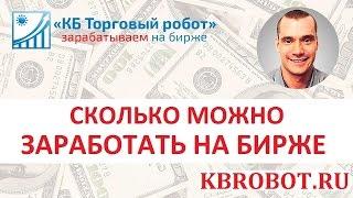 Обучение торгам на бирже-обменнике криптовалют Exmo, Эксмо. Как торговать прибыльно!