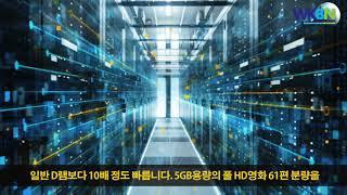 CKB - 세계 최고 프로세서 업체들 삼성 앞에 줄을 서는 이유는? D램값의 42배