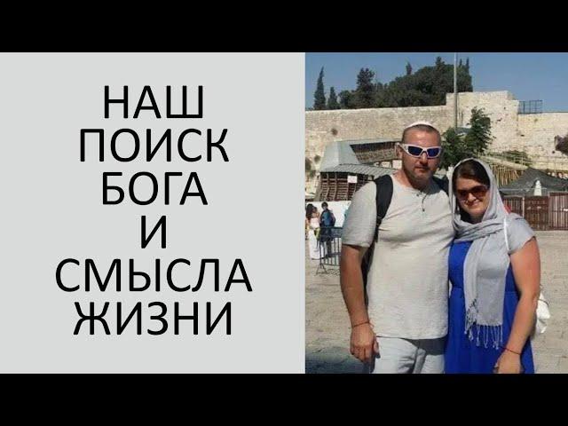 В СИТУАЦИИ БЕЗСИЛИИЯ БОГ ПРОСЛАВЛЯЕТСЯ - Ольга Анищенко