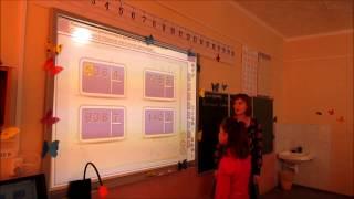 Использование интерактивной доски- фрагмент урока