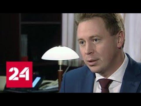 Губернатор Севастополя: такого внимания и помощи городу не было 25 лет - Россия 24