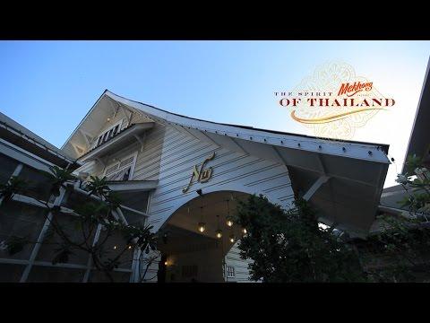 Spirit of Thailand NAJ EXQUISITE THAI CUISINE