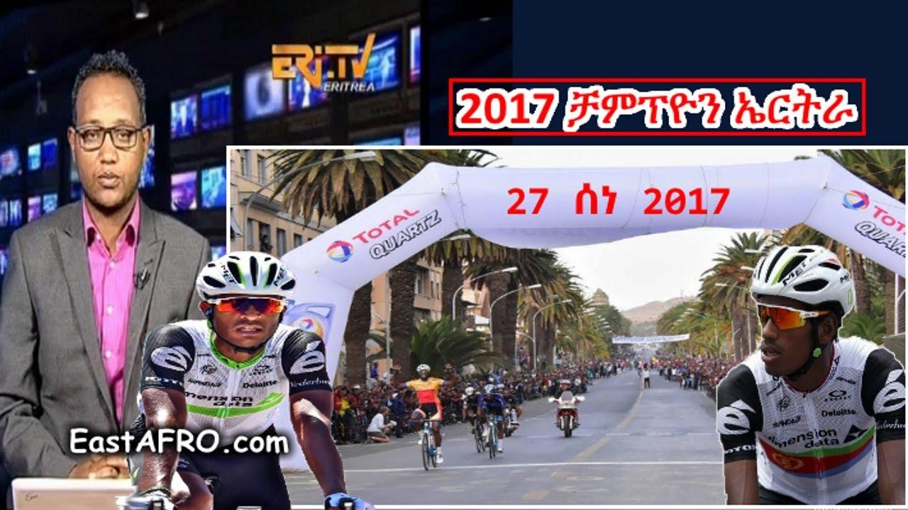 eritrean-eri-tv-sports-news-june-27-2017-eritrea