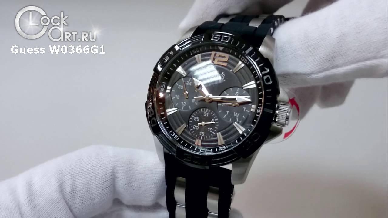 Часы Guess W0366G1 Часы Wainer WA.10920-C