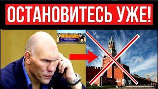 Да как вы смеете нам отказать в Госдуме свирепствуют из за поступка Украины Кремль в недоумении